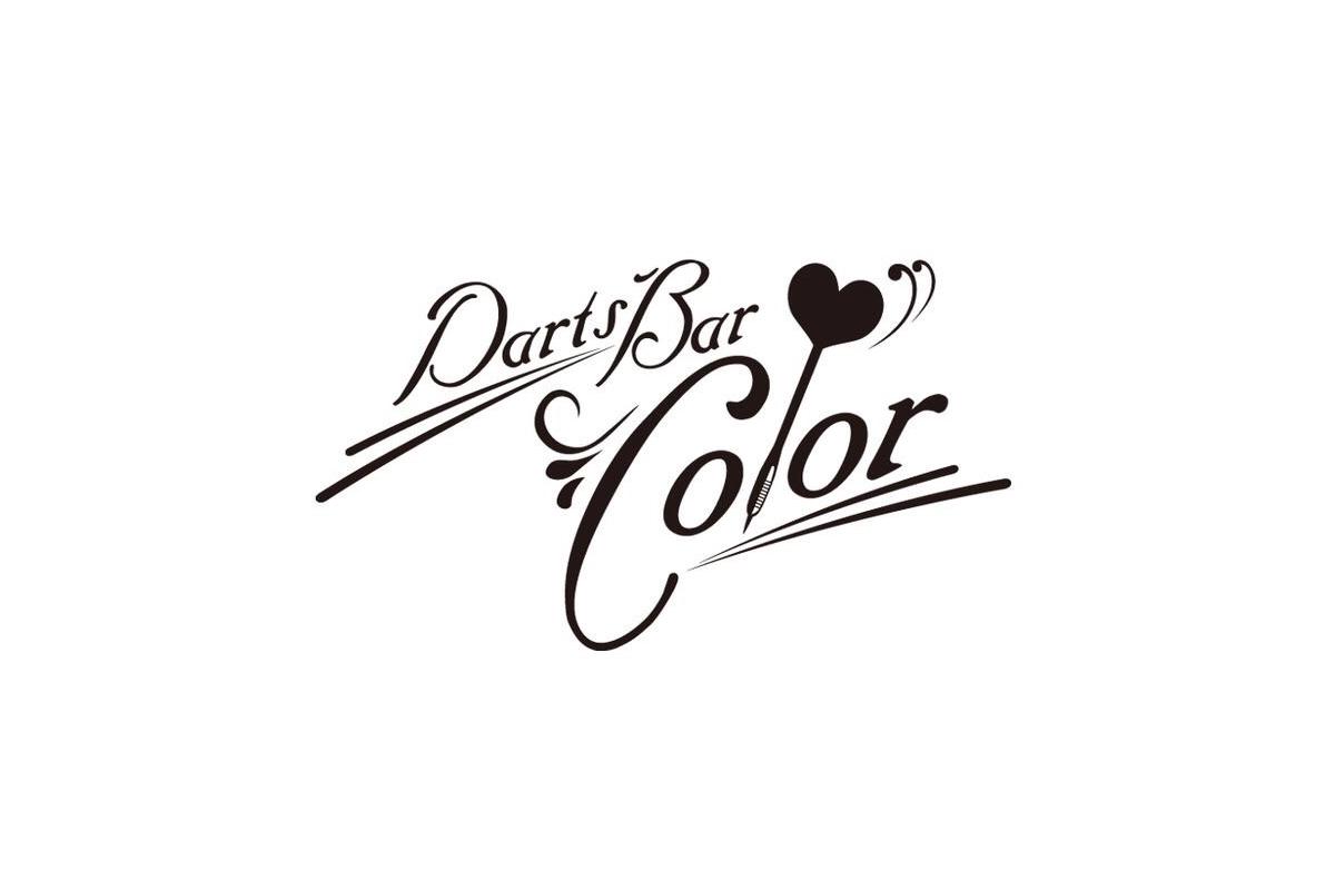 Darts Bar Color