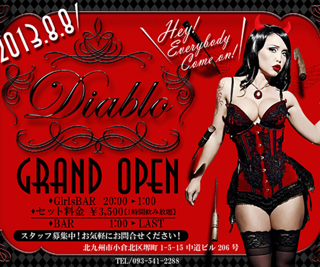 Diablo Open flyer