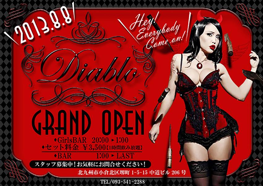 Diablo Open flyer