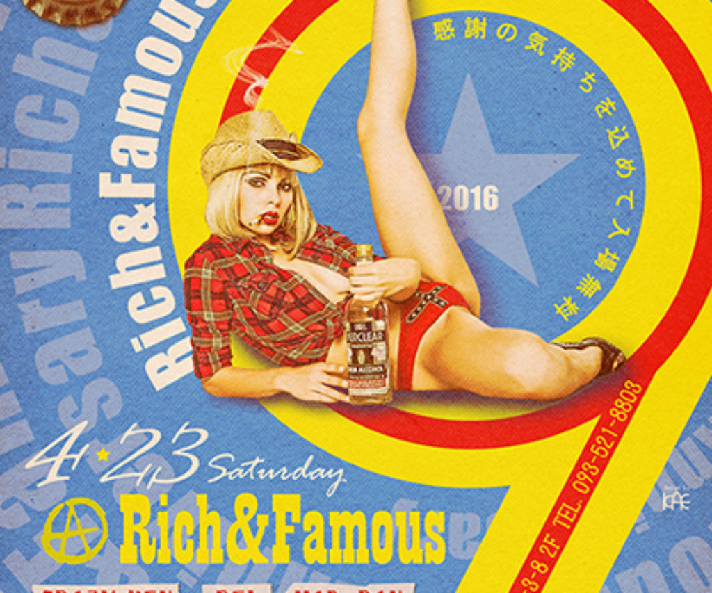Rich&Famous 9th ANNIVERSARY
