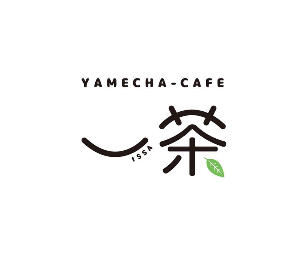 YAMECHA-CAFE    一茶
