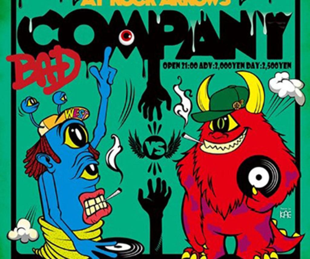 BAD COMPANY/オリジナルイラストフライヤー