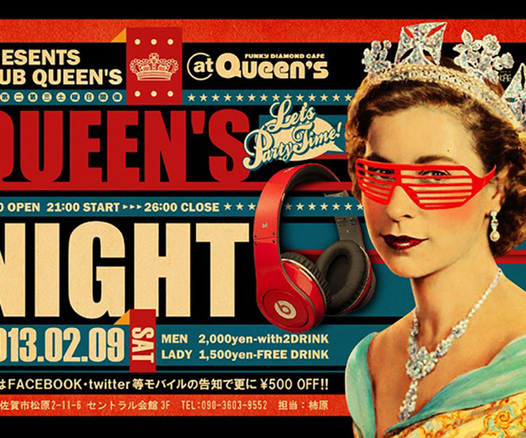 QUEEN'S NIGHT