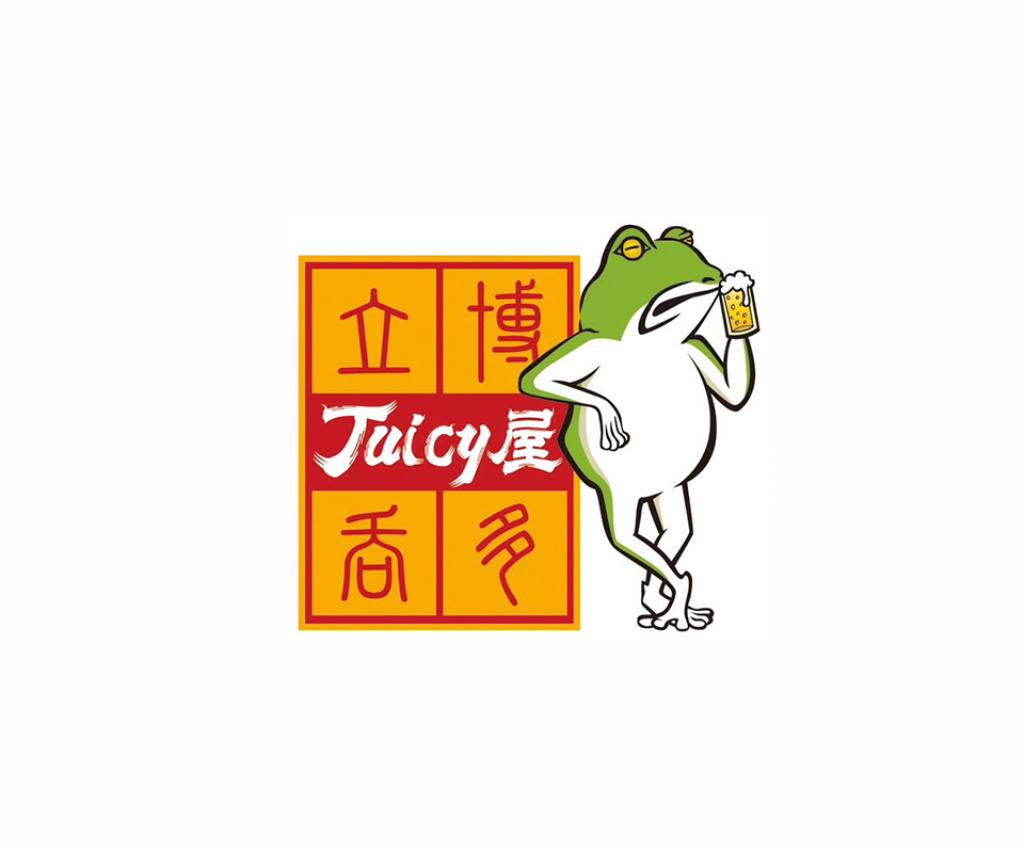 博多立呑 Juicy屋