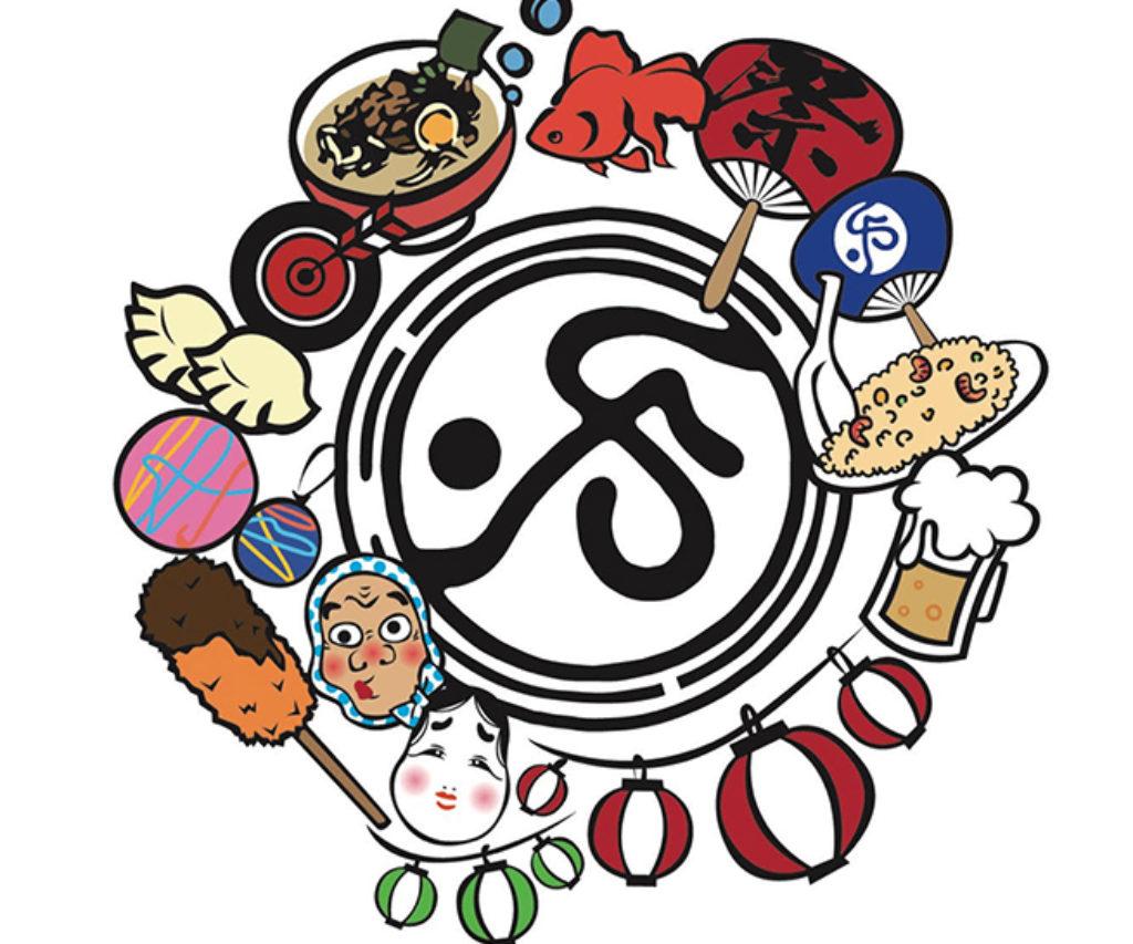 九州麺匠の味 やまごや吉田店 オリジナルTシャツイラスト