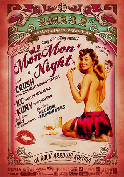 MonMon Night Vol.2