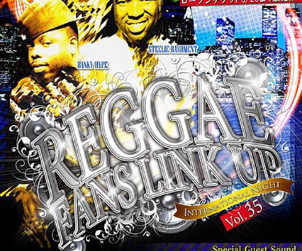 REGGAE FANS LINK UP Vol.35