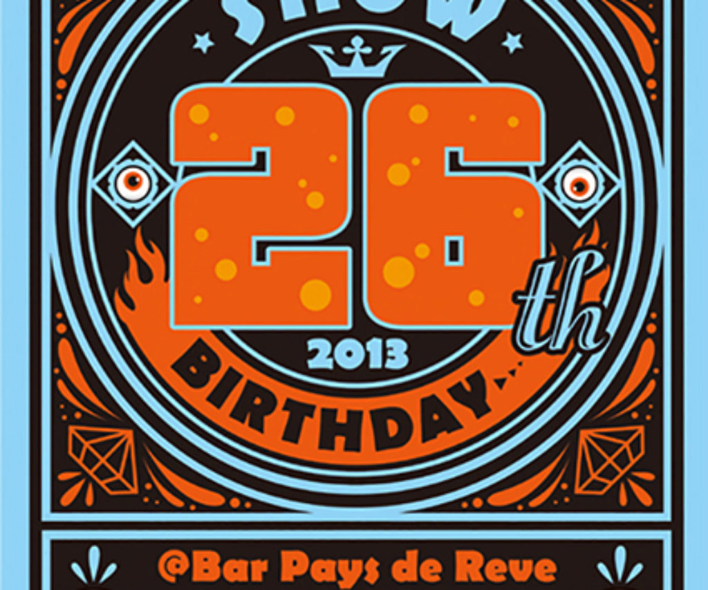 Bar Pays de Reve BIRTHDAY NIGHT