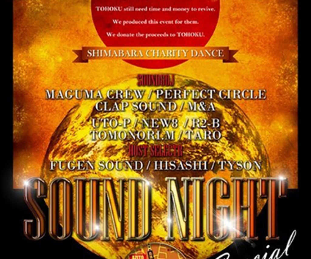 SOUND NIGHT Special