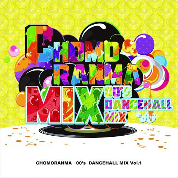 Chomoranma Mix Vol.1 -00's Dancehall Mix-