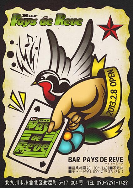 Bar Pays de Reve Shop flyer