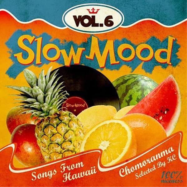 Chomoranma slowmood6