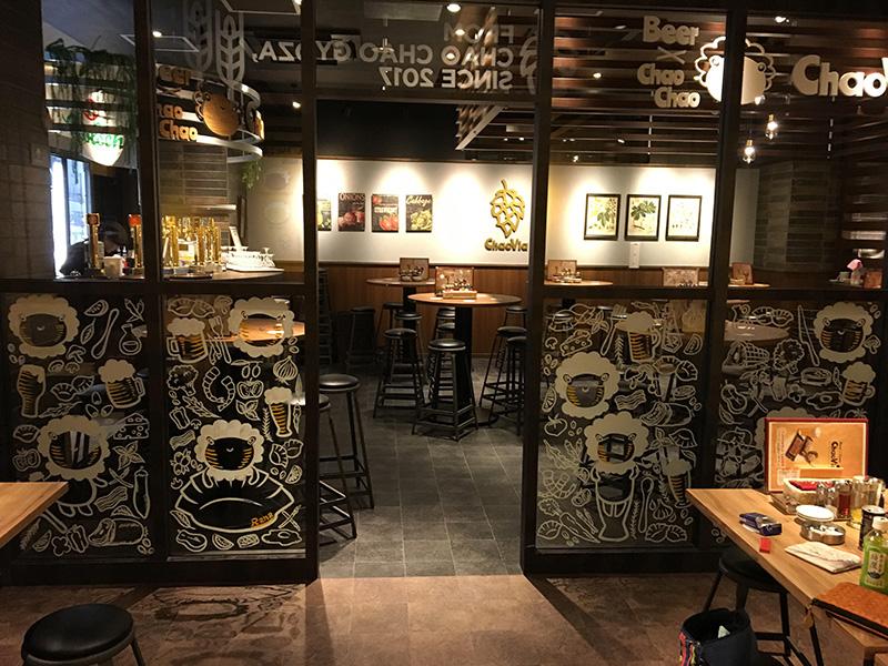 ChaoVia 名古屋栄店